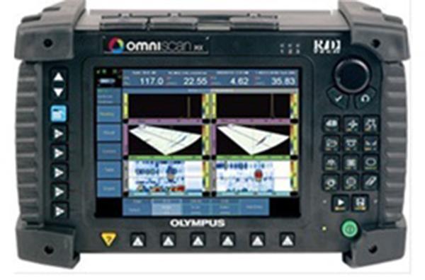 Examinare-cu-Ultrasunete-prin-Metoda-Phased-Array-mod1